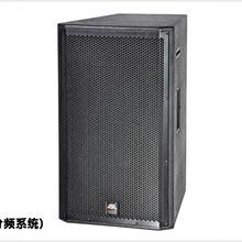 河南眾興音響有限公司主營爵士龍音響產品JSL音響代理商圖片