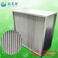 单多晶硅纸隔板高效过滤器厂家直销振洁供应
