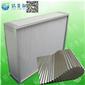 高效空气过滤器生产商抛弃式高效空气过滤器生产商振洁净化供