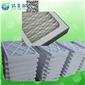 精密空调过滤网生产商艾默生纸框空调过滤网质量好振洁净化供