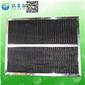 初效空气过滤器生产商尼龙网初效空气过滤器生产商振洁净化供