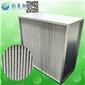 江苏高效空气过滤器高效空气过滤器哪家性价比高振洁净化供