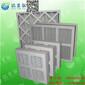 机房空调过滤网批发振洁净化供优质机房空调过滤网供应商