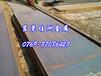35CrMoV钢板参数