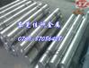 34CrMo4合金钢价格34CrMo4合金钢圆棒及性能