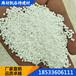 機床防凍劑機床防凍粉