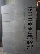 北京的石墨聚苯板厂家图片