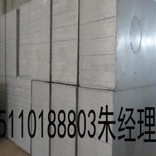 北京的石墨聚苯板价格图片