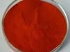 胡蘿卜素水溶性作用功能送貨上門包郵