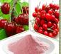 針葉櫻桃提取物17%水溶性質量穩定價格合理