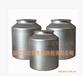 葉黃素20%懸浮液質量穩定誠信經營批發零售