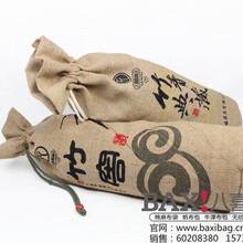 北京麻布酒袋定做复古黄麻包装袋抽绳袋定做