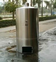 出售二手燃油热水锅炉
