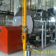 出售杭州特富5吨13kg燃油燃气蒸汽锅炉