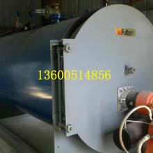9成新全自动10年2吨10KG燃油蒸汽锅炉