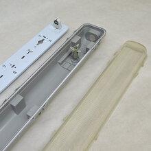 全PC三防支架PC加PC防水阻燃三防灯T8单管LED三防支架图片