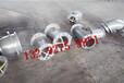 供應益陽DN350焊接法蘭三通,全法蘭盤三通價格