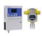 双腔体防水型液化气气体报警器