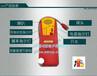 四川绵阳燃油泄漏报警器、瞬间感应型航空煤油泄漏报警器AR8800A