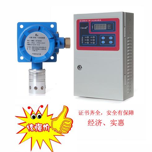锅炉房天然气报警器/锅炉房天然气检测仪