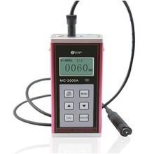 MC-2000C镀层测厚仪、涂层厚度测试仪