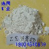 供应模具用石膏粉工艺品用高强石膏粉