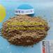 供應防火板用膨潤土防水板用膨潤土