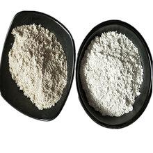 厂家生产重晶石粉超细重晶石粉(硫酸钡)325-1250目图片