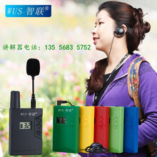 一对多耳挂同声传译讲解机器无限款导览机一对多耳挂导游耳机专利产品讲解器图片