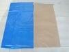 烟台厂家定做加工食品级纸袋25公斤装牛皮纸复合袋