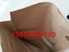 厂家供应25公斤涂膜牛皮纸袋