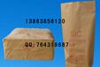 厂家直销方底牛皮纸复合袋-定做25公斤方底纸塑复合袋