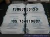 白色方底牛皮纸袋-厂家直销25公斤出口三层纸袋(加