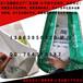OPP彩膜編織袋珠光膜復合編織袋廠家-提供危包出口商檢單