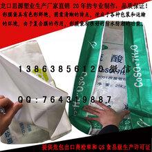 OPP彩膜编织袋珠光膜复合编织袋厂家-提供危包出口商检单图片