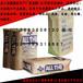 干粉砂浆阀口袋山东思源塑业生产厂家直销25公斤瓷砖粘结剂包装袋