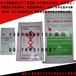 厂家订做彩印编织袋涂膜编织袋-提供危包出口性能单