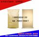 生產9類危包包裝袋企業-辦理2-9類危險品包裝單證