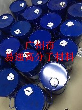 畢克BYK-1790無溶劑輻射固化體系用消泡劑BYK1790