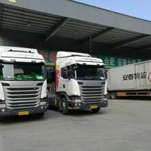 东莞到西安物流专线直达往返运输、东莞到西安危险品运输配送公司