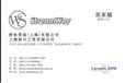 武汉出口石墨代办两用物项许可证需要的手续流程