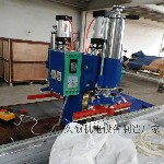 广东软膜天花扣压边机,UV软膜喷绘布焊接烫边机