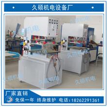 PVC夹网布焊接机,塑料布热合专用机