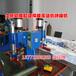 软膜焊接压边机,滑台快速软膜U型边条烫边机