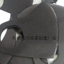 海绵口罩热压边机防雾霾海绵口罩热合成型机厂家直销图片