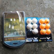 高周波吸塑泡壳熔接机PVC泡壳包装热合封边机图片