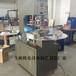 厂家直销PVC泡壳高频焊接切边机,吸塑泡壳包装封口机,品质保证