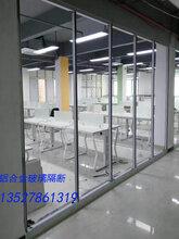 广州背景墙玻璃定制,办公室玻璃墙安装图片