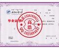 北京纯净水水票印刷安全线水印纸防伪礼券