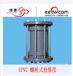 供应PPR-UPVC-PVCU管材管件外径225硬管阀门9063大小头